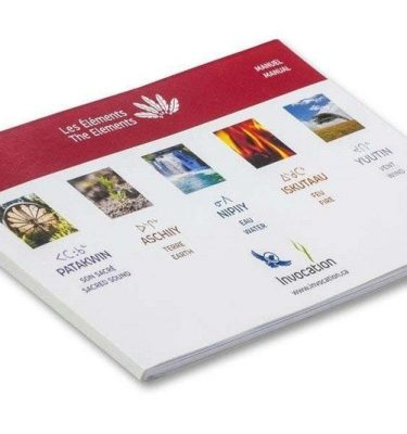 5 elements manual